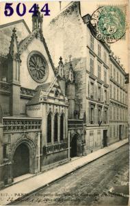 CPA PARIS 8e Chapelle Anglaise Consulat d'Angleterre Rue d'Aguesseau (258882)