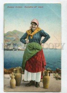 3129547 Italy SICILY Sicilian Types Acquaiolo Vintage postcard