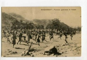 3119854 MAGAMMAT Fantasia war of Habab GOMINI Eritrea vintage