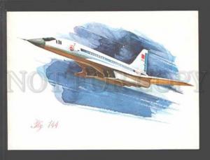 097165 Russian plane TU-144 Old AEROFLOT PC