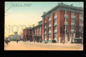 026454 JAPAN YOKOHAMA Silk Inspection office Vintage PC