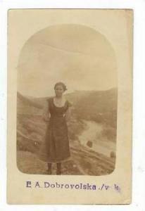 RP  Bulgaria, Native girl 3/3 00-10s