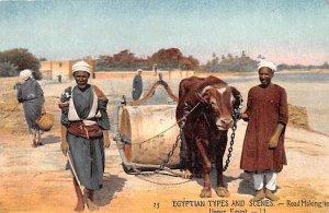 Road Making in Upper Egypt Egypt, Egypte, Africa Unused