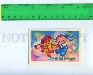 259456 USSR Dancing Dolls Cartoon monkey CALENDAR 1990 year