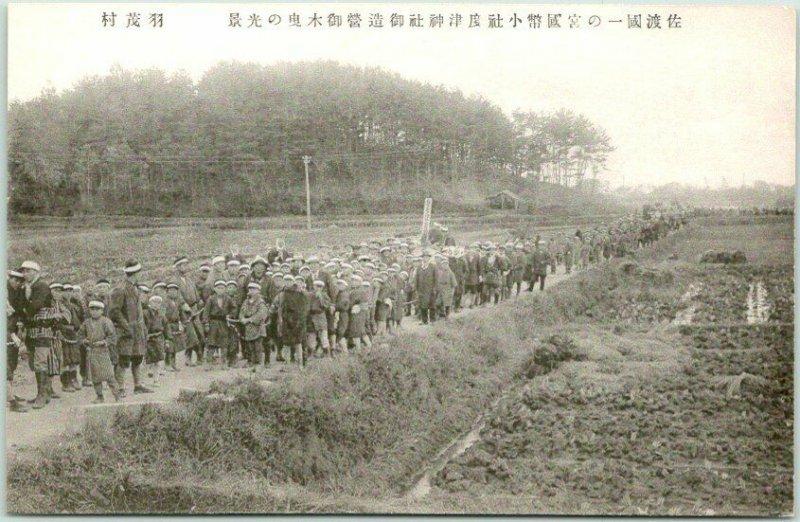 Vintage JAPAN Japanese Postcard School Children Procession Road View Unused