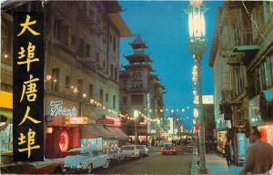 San Francisco California~Chinatown Neon Night Lights~Frank's~Nice 1950s Cars~PC