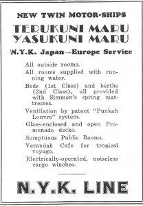 1934 Advert, N.Y.K. Line, Japan, Ocean Ship Liners, Terukuni Maru, Yasukuni Maru