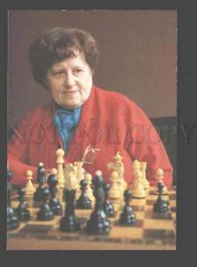 085053 USSR CHESS world champion Bikova Elizaveta Old PC