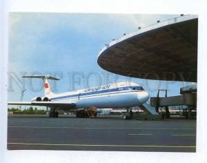 204240 USSR olympiad MOSCOW 1980 AEROFLOT ADVERTISING airport