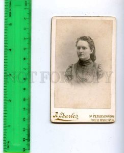 188528 RUSSIA PETERSBURG girl Vintage Charles CDV PHOTO