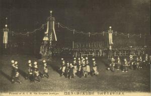 japan, Funeral of H.I.M. the Empress Dowager Shōken (1914) I