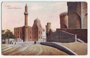 P1197 old postcard unused caire mosquee el manoudieh view