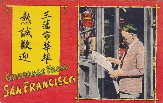 California san francisco greetings san francisco 1960 hippostcard california san francisco greetings san francisco 1960 m4hsunfo