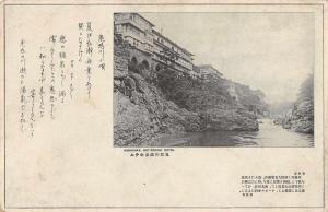 Nikko Japan panoramic view Kinugawa Hot-Spring Hotel antique pc Z42666