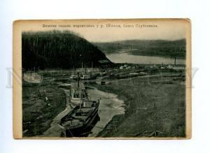148404 Russia Stretensk SRETENSK Shilka Winter Harbor steamers