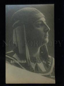 135410 KARAVIA Russian OPERA Singer ART NOUVEAU vintage PHOTO