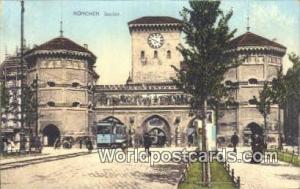 Munchen Germany, Deutschland Postcard Isartor  Isartor