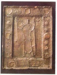 Georgian SSR. Svanetia,  Mestia. icon of the Archangel Gabriel, 40-60s