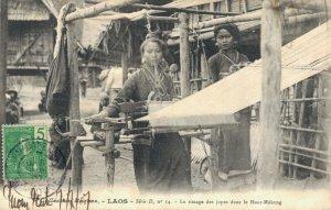 Indochine Laos Le tissage des jupes dans le Haut Mekong 03.79