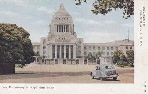 TOKIO, Japan, 1900-1910's; New Parliamentary Buildings