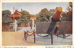 Kobe Japan Postcard Capture canan of Minatogawa Shrine Kobe