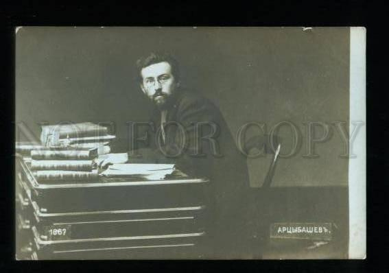 135073 ARTSYBASHEV Russian WRITER near Table Vintage PHOTO