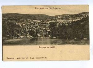 191946 Veliko Tarnovo BULGARIA Trnovo Vintage postcard