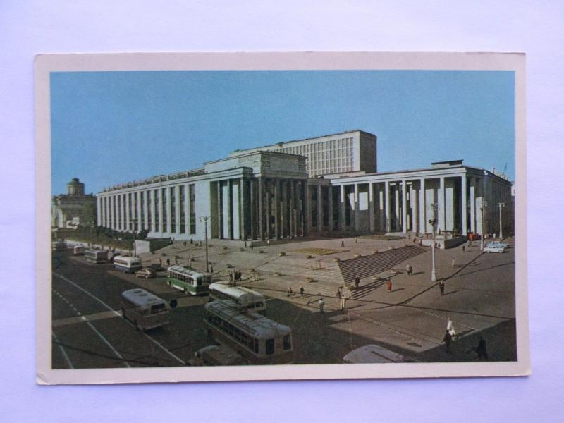 RUSSIA RUSSIE MOSCOW MOSCOU & CAR CARS & BUS BUSES & TROLLEY TRAM 1960s PC z1