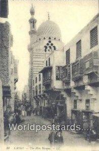 Bleu Mosque Cairo Eqypt Unused