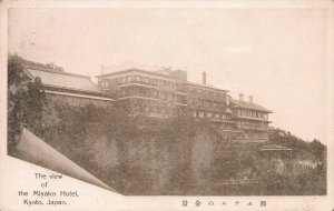 The View of the Miyako Hotel, Kyoto, Japan, Early Postcard, Used in 1920