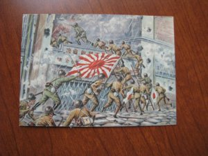 Japan Card Military Manchuria Navy Land Troops Charging Warehouse w/ Flag Oct 31