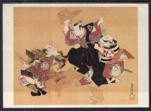 Scene From a Kabuki Play,Painting BIN