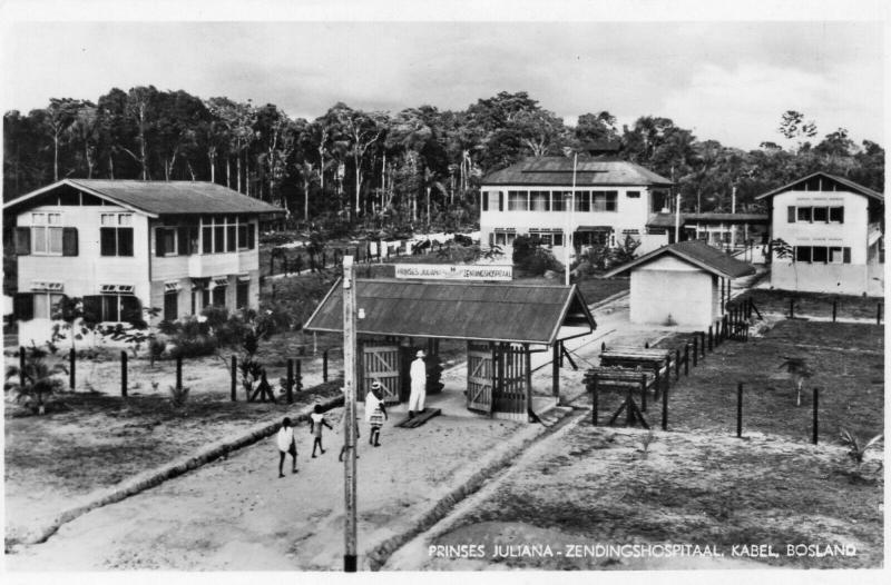 Suriname Medische zending der Evangelische Broedergemeente REAL PHOTO 01.43