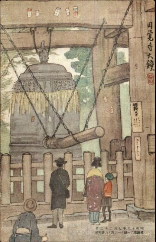 Japan Japanese Art Bell & Tourists c1920 Postcard