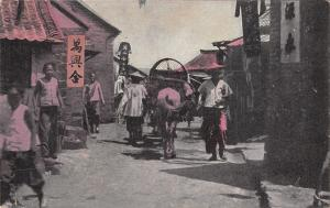 Chefoo China~Seaport Town~Yi-Ho River~Shopping Street~1910 Postcard