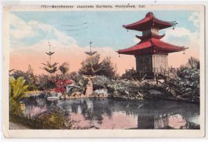 Bernheimer Japanese Gardens, Hollywood CA