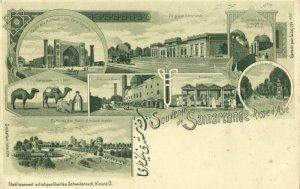 uzbekistan russia, SAMARKAND, Multiview Railway Station, Mosque (1899) Postcard