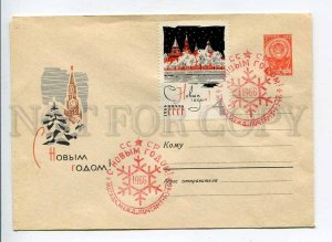 408692 USSR 1965 year Akimushkin Happy New Year Moscow Kremlin postal COVER