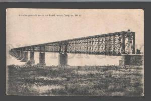 087113 RUSSIA Aleksandrovskiy bridge Volga river near Sizran