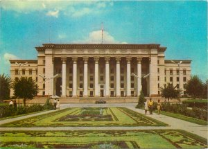 Post card Kazakhstan Alma-Ata Kazakh-British Technical University