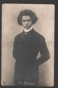 113581 KUBELIK Famous Czech VIOLINIST COMPOSER vintage PHOTO