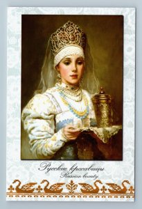 PRETTY GIRL Ethnic Folk Costume Kissing Bowl Beauty TYPES Russian New Postcard