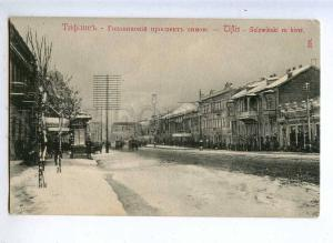 231607 GEORGIA TIFLIS Golovinskiy avenue in winter Vintage PC