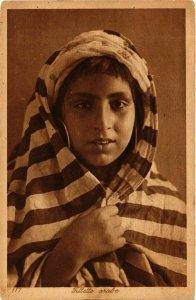 CPA Lehnert & Landrock 117 Fillette arabe TUNISIE (873581)