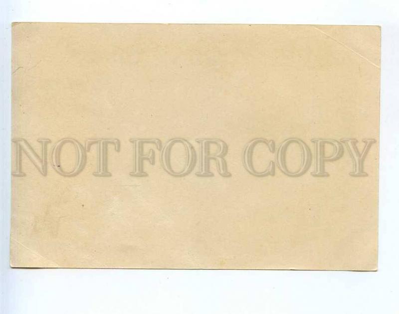 232676 USSR MOVIE DIVER Destruction of Orel 1941 year postcard