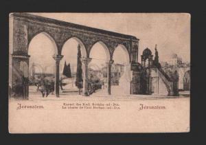 078654 JERUSALEM La chaire de Cadi Birhan-ed-Din Vintage PC