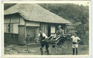RPPC, On My Way Through Japan