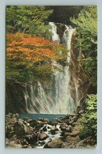National Park Kirishima Japan Japanese Postcard