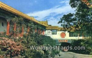 Taipei Taiwan Moon Gate, Grand Hotel Taipei Moon Gate, Grand Hotel