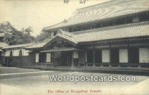 The Office Hongakuji Temple Japan Unused